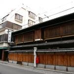 Nissho Besso, Kyoto