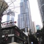 Wufeng Minsu, Chongqing