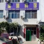 Wenxin Inn, Weifang