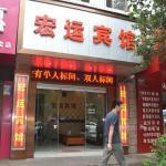 Hongyun Hotel,  Qujing
