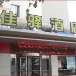 Grace Inn Jiaozhou Railway Station Branch,  Jiaozhou