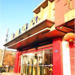 Grace Inn Qingdao Middle Chongqing Road Airport Branch, Qingdao