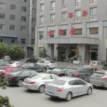 Taihe Xuanwu Hotel, Danjiangkou