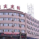 Zhangye Huishang Business Hotel,  Zhangye
