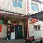 Handan Xilaideng Inn,  Handan