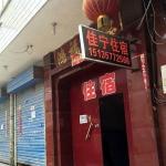 Taiyuan Jianing Hotel, Taiyuan