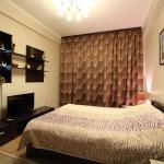 Nadezhda Apartments on Kazybek bi st., Almaty