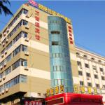 Grace Inn Weihai Shandong University Branch,  Weihai