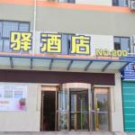 Grace Inn Qingdao Jiushui Road Powerlong Plaza Branch,  Qingdao