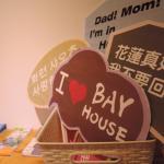 Bayhouse Comfortel Hualien Hostel, Hualien City