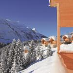 Fotos del hotel: Feriendorf Walserland, Damuls