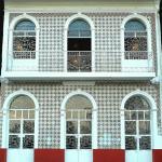 Epoca, Iquitos