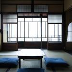 Traditional Kyoto Home Ichiyoraifuku,  Kyoto
