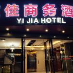 Guangzhou Yijia Business Hotel, Guangzhou