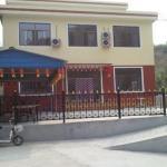 Yesanpo Jiayi Farmstay, Laishui