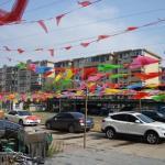 A'hui Home Apartment, Shijiazhuang