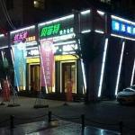 Youlemei Theme Hotel, Xiaoyi