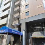 Dormy Inn Express Nagoya,  Nagoya