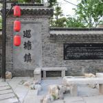 Wuxi Scholars Hotel Xuntang,  Wuxi