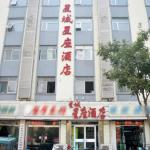 Star City Constellation Hotel, Shijiazhuang