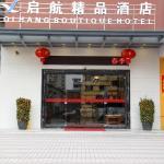 Shenzhen Voyage Boutique Hotel, Baoan