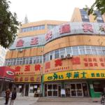 Jinyu Express Inn,  Baoding