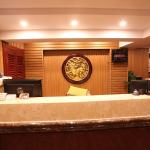 Qingdao Guangfuyuan Business Hotel,  Qingdao