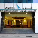 Avari Hotel Apartments - Al Barsha, Dubai