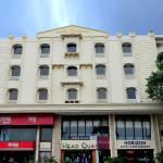Horizon Hotel, Udaipur