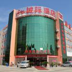 Thank You Hotel Nanfang North Bus Station, Linyi