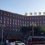 Zhang Ye Rui Na Hotel, Zhangye