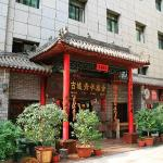 Ancient City International Youth Hostel,  Xian