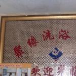 Juyuan Spa Center, Suqian
