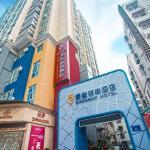 Yideng Hotel Theme Hotel, Shenzhen