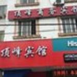 Suqian Siyang Dingfeng Hotel, Siyang