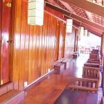 MyLaoHome Guesthouse,  Luang Prabang