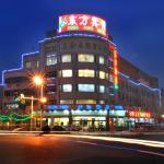 Jiayuguan Dongfang Hotel, Jiayuguan