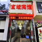 Qujing Xuantan Inn, Qujing