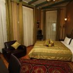 Museum Inn Boutique Hotel,  Baku