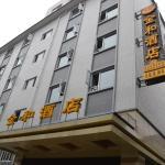 Leshan Jinhe Business Hotel,  Leshan