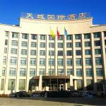Zhangye Tianyu International Hotel,  Zhangye
