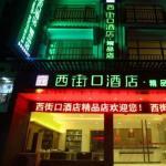 Yangshuo Xijiekou Hotel Boutiques, Yangshuo