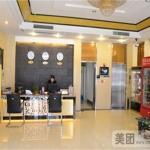 Linyi Baidu Fashion Hotel,  Linyi