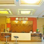 Zhijia Express Hotel, Yishui