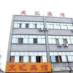 Wenhui Inn, Linyi