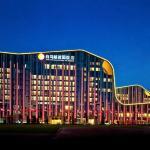 White Horse Lake Jianguo Hotel, Hangzhou