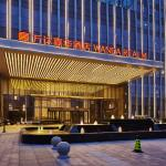Wanda Realm Hotel Dongying,  Dongying