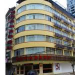 Guilin Jinxiu Xiaoxiang Business Hotel,  Lingchuan