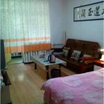 Lanzhou Dandelion Short Term Rental Apartment Zhengning Road,  Lanzhou