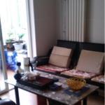 Xinxiang Home Apartment Lanzhou Nanshan Xiaoqu, Lanzhou